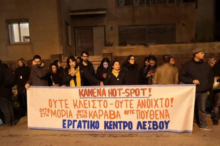 Λέσβος – Χίος: κινητοποιήσεις κατοίκων ενάντια στα ΜΑΤ