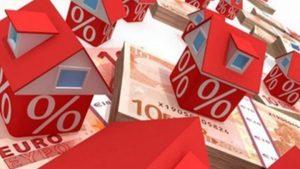 Κόκκινα δάνεια: τοποθετήσεις ΜέΡΑ25 και ΓΣΕΒΕΕ