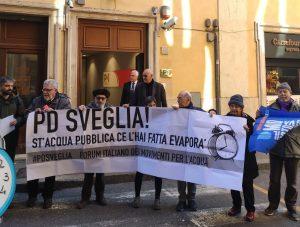 #PDsveglia! St'acqua pubblica ce l'hai fatta evaporà