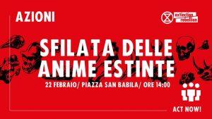 Milano, Sfilata delle Anime Estinte