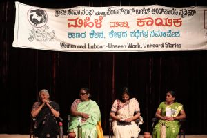 Convention on Women and Labour: Unseen Work, Unheard Stories
