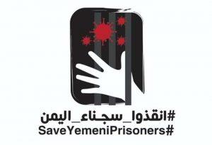 Campagna in Rete per liberare i prigionieri in Yemen