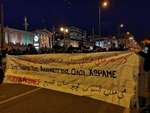 Greece: Thousands of people march with solidarity for refugees and immigrants