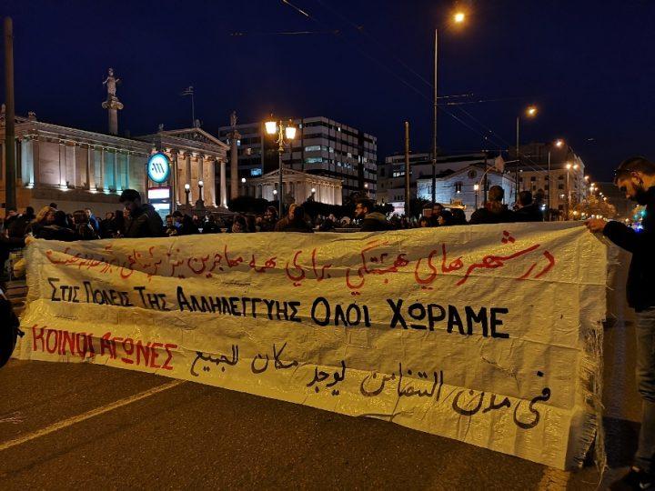 Grecia: miles de personas marchan en solidaridad con los refugiados y los migrantes