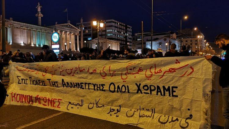 Griechenland: Tausende von Menschen marschieren für Solidarität mit Flüchtlingen und Migranten