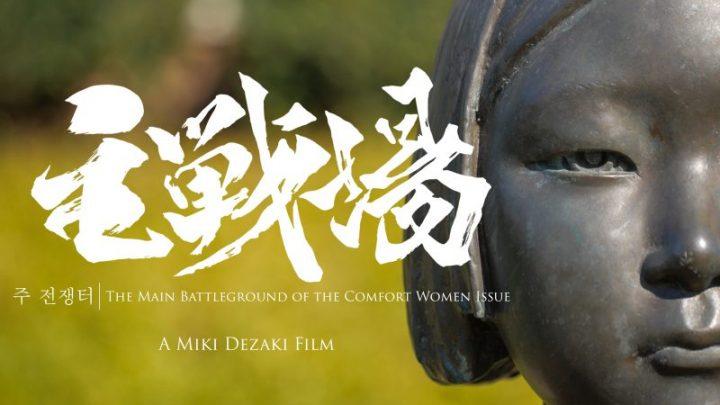 """Το ντοκιμαντέρ """"γυναίκες της απόλαυσης"""" προκαλεί διεθνές ενδιαφέρον και επισύρει μήνυση για τον σκηνοθέτη του"""