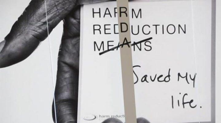 Covid-19 και προγράμματα μείωσης βλάβης από ψυχοδραστικές ουσίες