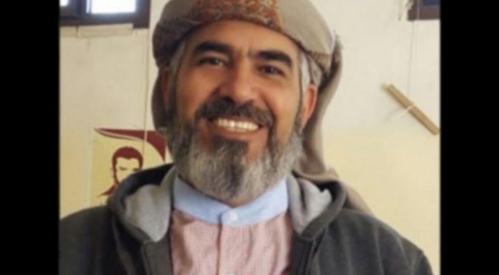 Au Yémen, les forces huthi libèrent les prisonniers bahaïs
