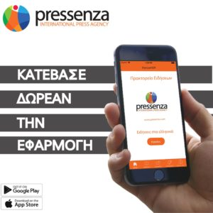 Pressenza App: Ανεξάρτητη ενημέρωση χωρίς διαμεσολάβηση
