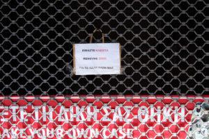 Εκδήλωση για την μικρομεσαία επιχειρηματικότητα στη Δυτική Αθήνα