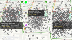 Russians launch mass virtual protests using satnav application