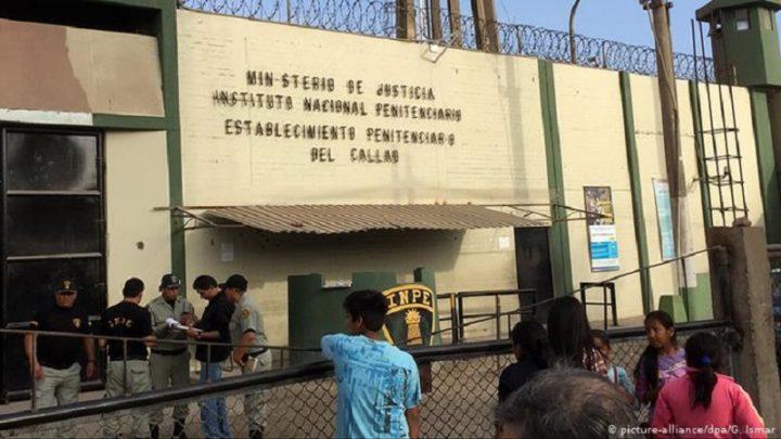 [Perú] ¿Y quién protege a los presos? COVID-19 ingresa a penales