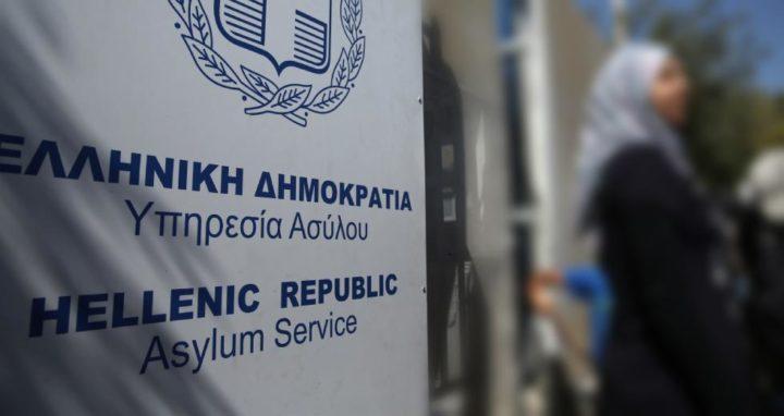 Απεργία διαρκείας από τους συμβασιούχους στην Υπηρεσία Ασύλου