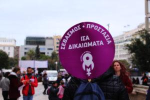 Συνέλευση 8Μ: Οι γυναίκες εργαζόμενες δεν θα επιτρέψουμε να φορτωθούν με νέα βάρη.