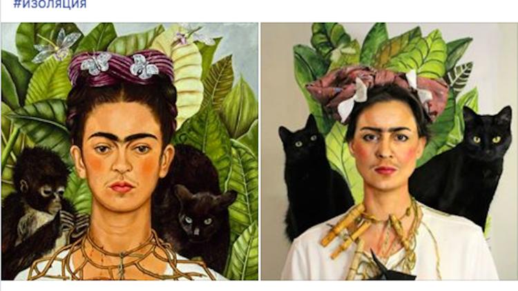 Quarantäne: Russen stellen im Netz berühmte Kunstwerke nach - Facebookgruppe Izoizolyacia hat Riesenerfolg.