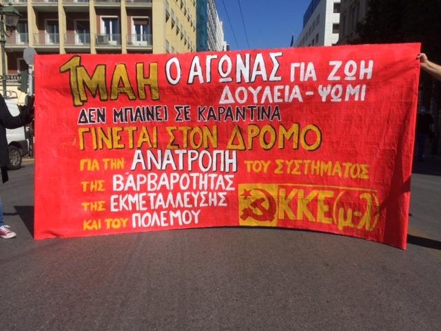 Mayday-2020-Athens-2