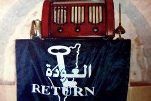La Nakba, quella memoria che Israele vorrebbe cancellare
