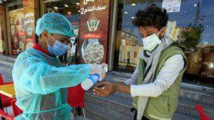 ONU: Adén, en Yemen,  registra mortalidad más alta del mundo por COVID-19