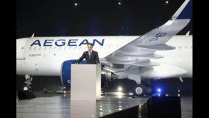 Λεφτά υπάρχουν για την Aegean στις τσέπες των μετόχων της