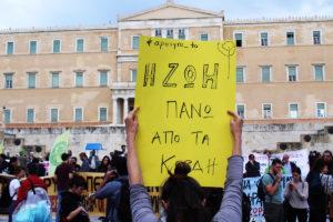 Κινητοποιήσεις σε Αθήνα και Ζάκυνθο κατά του περιβαλλοντικού νομοσχεδίου (Φωτορεπορτάζ)