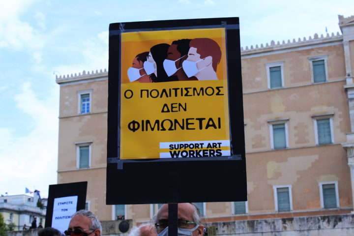 demonstration_ArtWorkers_Athens16