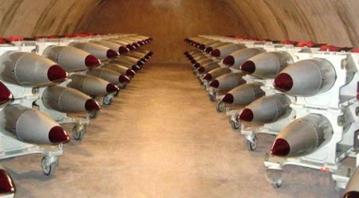 Erklärung zur nuklearen Teilhabe und zur geplanten Anschaffung neuer Trägerflugzeuge für den Atomwaffeneinsatz