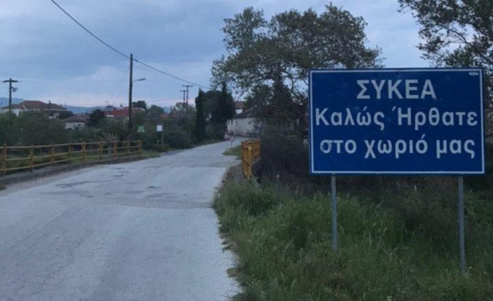 Το ασύρματο κοινοτικό δίκτυο Sarantaporo.gr επεκτείνεται