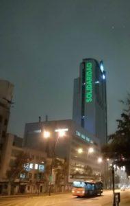 Censura a la proyección lumínica en Plaza Dignidad