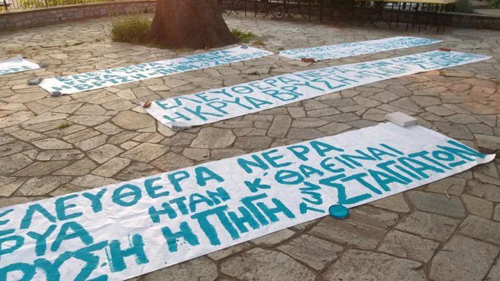 Σταγιάτες Πηλίου: Η διαχείριση του χωριού στα χέρια της λαϊκής συνέλευσης