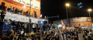 Libano, adesso la crisi si fa seria