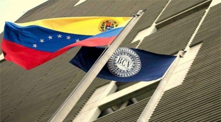 Venezuela : L'or retenu par la Banque d'Angleterre sera investi dans l'achat de médicaments