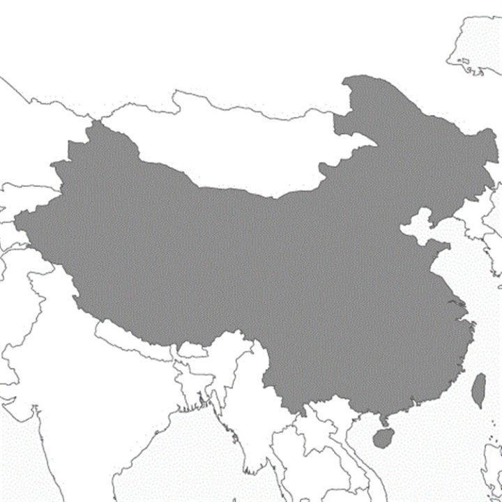 China bleibt Partner