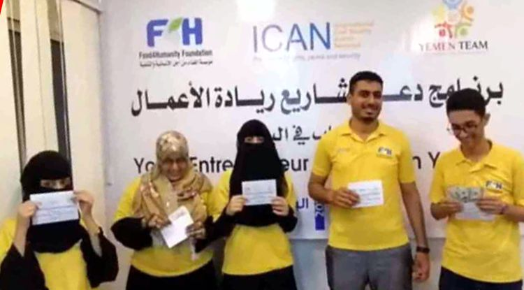 Jemens Ersthelfer*innen sind Friedensfrauen