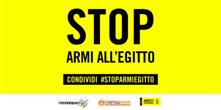 #StopArmiEgitto: Fermiamo insieme l'invio di armamenti all'Egitto di al-Sisi