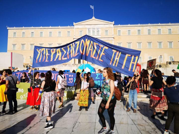 World Environment Day Athens 10