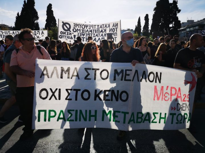World Environment Day Athens 15
