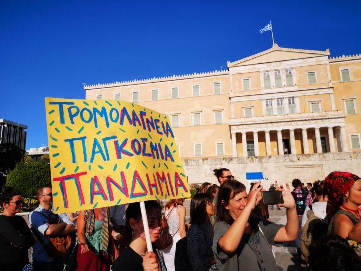 Κατατίθεται στη Βουλή το νομοσχέδιο για τις διαδηλώσεις