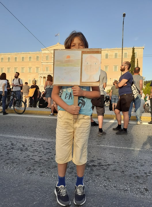 World Environment Day Athens 19