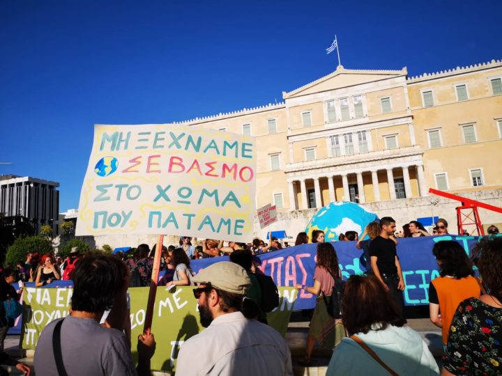 World Environment Day Athens 5
