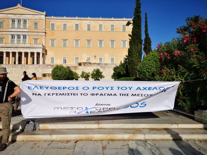 World Environment Day Athens 6