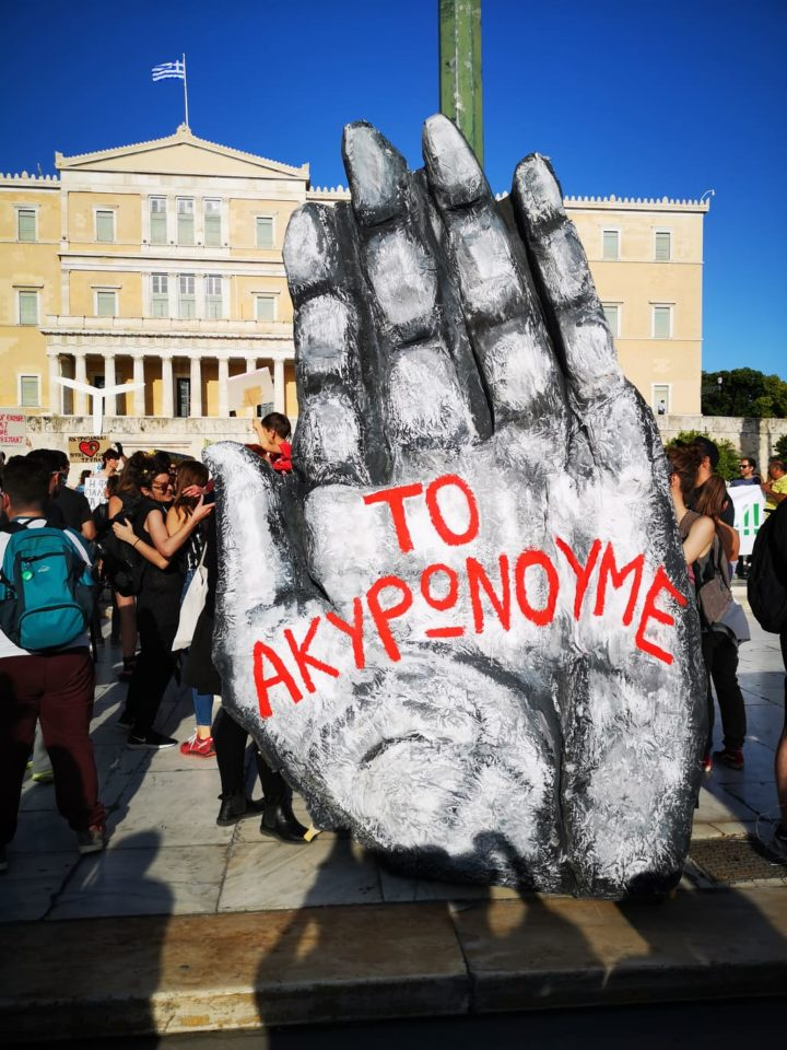 World Environment Day Athens 8