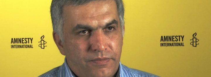 Bahrein, scarcerato il difensore dei diritti umani Nabil Rajab