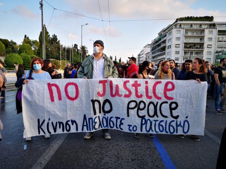 rena-xirofotou-athens-no-justice-no-peace