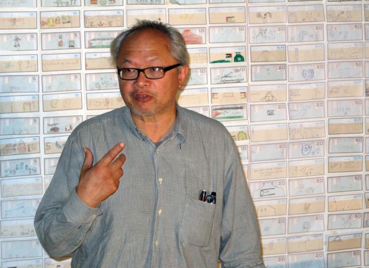 9.-Mel Chin. Papel Moneda saharaui 2011