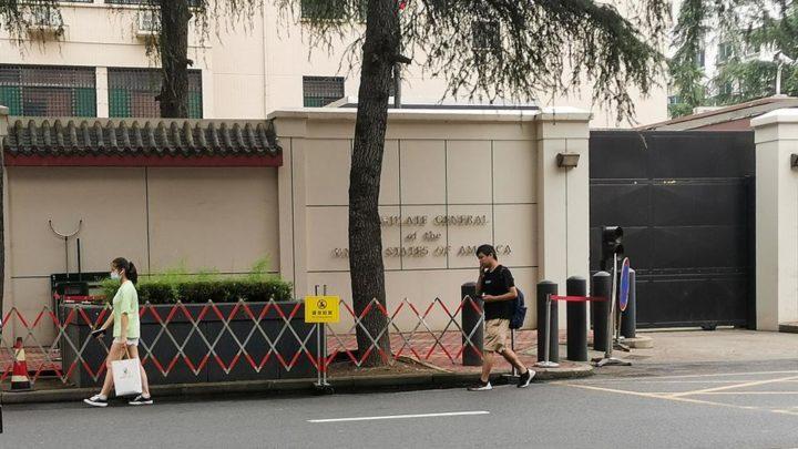 Beijing cierra el Consulado General de EE. UU. en Chengdu