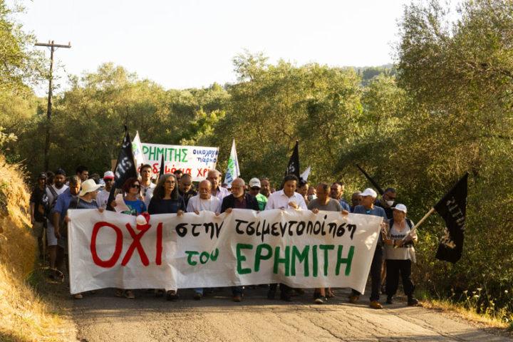 Ερημίτης Κέρκυρας: Ένα από τα τελευταία εναπομείναντα παρθένα φυσικά τοπία