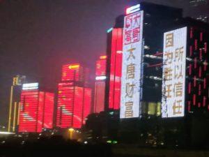 Chinas Moralnormen für die Wirtschaft