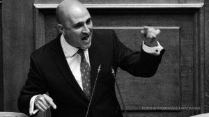 Για την στοχοποίηση μέλους του Golden Dawn Watch από βουλευτή της ΝΔ