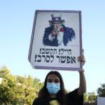 Israeli Teens to Netanyahu: 'Stop Annexation as Soon as Possible'