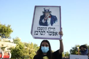 """Israelische Teenager fordern Netanyahu auf: """"Stoppt die Annexion baldmöglichst"""""""